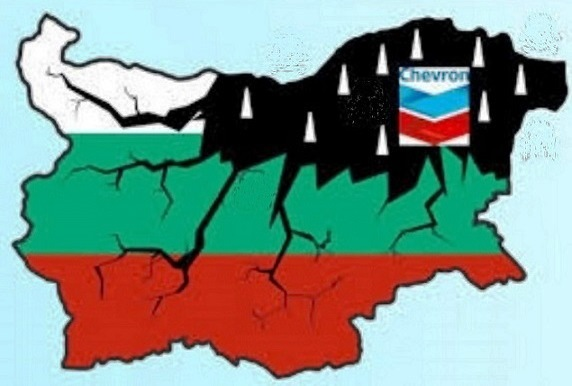 Chevron Bulgaria