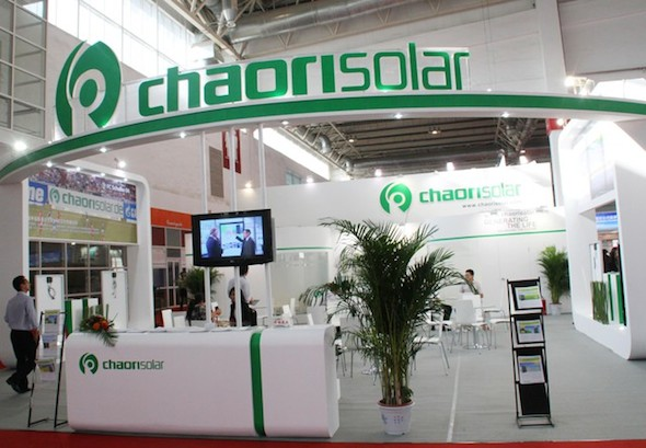 Shanghai Chaori Solar Energy Science  Technology